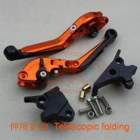 Quality Aluminum Alloy Motorcycle Handle Bars Brake Levers Clutch Orange Color for sale