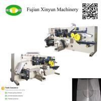 Quality Full Automatic High Speed Expediency Tub Paper Sit Pad Making Machine for sale