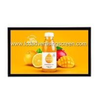 China 32 Inch Wall Mount LCD Touch Screen Display Monitor with HDMI in on sale