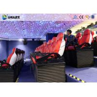 Buy High Technology Motion 5D Cinema Simulator Theater Seating With Cup Holder at wholesale prices