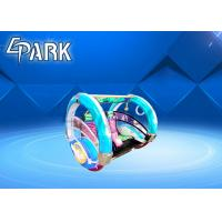 Quality Amusement park equipment electric happy family car for children and parents for sale