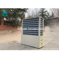 Quality Energy Saving Cold Climate Air Source Heat Pump For Villa , Apartment for sale