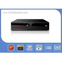 Quality HD MPEG4 WMA DTMB Receiver CH3 61.25MHz , CH4 67.25MHz LoopThrough for sale