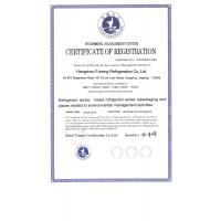 Hangzhou Fuming Refrigeration Co.,Ltd. Certifications