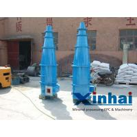 Quality Energy Saving Hydraulic cyclone Hydrocyclone Separator for Classifying / Overflow for sale