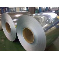 Buy JIS G3302 ASTM A653M / A924M Hot Dip Galvanized Steel Coil Custom at wholesale prices