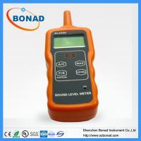 China digital sound level meter SL4200 for sale