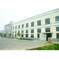 Yixing Senwang Lamination Co., Ltd.