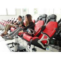 Quality Electronic Dynamical 4D Cinema Equipment With 100 Seats in Red for sale