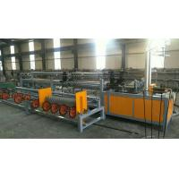 Quality 4m Full Automatic Double Wire feeding Chain Link Fence making Machine for sale