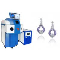 Buy cheap 100HZ Pulse Jewelry Laser Soldering Machine For Gold Sliver Platinum from wholesalers