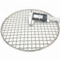 China Customized Barbecue Grill Baking Tray With Wire Rack , Wire Baking Sheet on sale