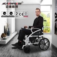 Buy White Frame Folding Power Collapsible Electric Wheelchair With Black Cushion at wholesale prices