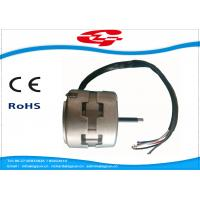 Quality Capacitor Ac Fan Motor , Yy8015 Single Phase Ac Series Motor For Ventilator for sale