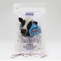 Buy cheap 75% New Zealand Milk Powder Bovine Colostrum Milk Tablet With Bag Packing from wholesalers