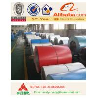 China Colde Rolled Steel Sheet  Thickness: 0.13 – 3.00 mm  Width: 600 – 1,500 mm  Length: min. 500 – max. 6000 mm on sale