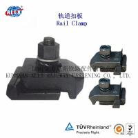 Quality Professional Fastener Manufacturer Rail Casting Clamp for sale
