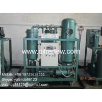 Quality Automation Turbine Oil Purifier, Turbine Oil Reconditioning Machine Series TY-A for sale
