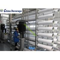 Quality Automatic Reverse Osmosis Water Filtration System , SUS Ro Drinking Water System for sale