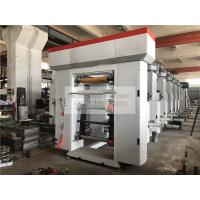 China Auto Register Non Shaft Cylinder Roll To Roll Label Printing Machine For Flexible Package on sale