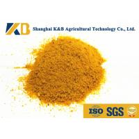 Buy Plant Protein Corn Gluten Feed Pig Feed Additives No Anti - Nutritional Factor at wholesale prices