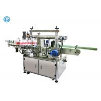 Quality Multi Function Automatic Labeling Machine , Double Sides Can Labeling Machine for sale