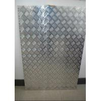 Quality 1050 1060 1100 H14 Aluminum Diamond Tread Plate 0.7mm - 6mm Thickness for sale