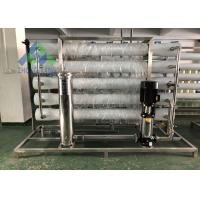 Buy cheap Small Ro Water Desalination System , Seawater To Drinking Water Machine SS 304 Material from wholesalers