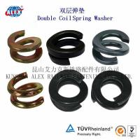 Quality Fe6 Double Coil Spring Lock Washer for Railway System for sale