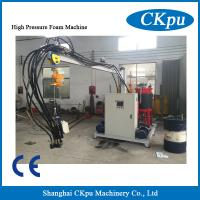 China Cheap Polyurethane Soft Rigid Foam Machine with Good Quality on sale