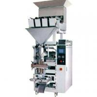 Quality phone accessories packaging machinery ALD-450 for sale