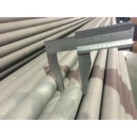 """Quality Stainless Steel Seamless Pipe ASTM A312 TP321 , A213 TP321, A269 TP321, Pickled and Annealed , Plain End,3"""" SCH40 for sale"""