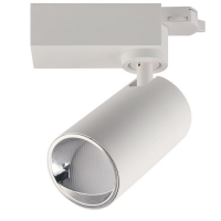 Quality Zoomable IP20 25W 2200lm LED Track Spotlight for sale