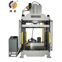 Quality Precise Structure Four Column Hydraulic Press Machine For Plastic And Metal Sheet 180T for sale
