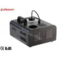 Buy Professional High Output 1500w Vertical Fog Machine For Stage Theater, Disco   X-010 at wholesale prices