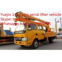 Buy Yuejin 14m- 16m overhead working truck for sale at wholesale prices