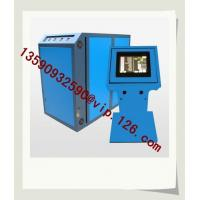 Quality Quick Heater and Quick Cooling Mould Temperature Controller with CE&SGS for sale