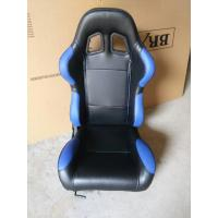 Quality Customized Logo Car Sport Racing Seats With Single Recliner / Single Slider for sale