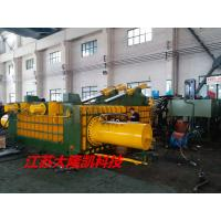 Buy Stainless Steel Hydraulic Scrap Baler Machine , Turn - Out Baling Press Machine at wholesale prices