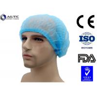 Quality Anti Dust Operating Room Hats , Surgery Scrub Caps Non Allergic Consumables for sale