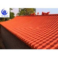 Quality ASA Coated Syntetic Resin Roof Tile Bamboo Resin Pvc Roof Panels for sale