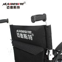 Buy Comfortable Electric Power Wheelchairs For Elderly People And Patient People at wholesale prices