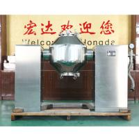 Quality Chemical Mixing Machine Food Processing Machines W Series Cone Mixer for sale