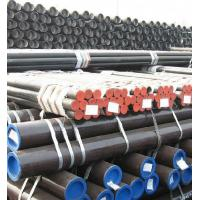 Quality Hot Rolled Carbon Seamless Steel Pipes, DIN 1626 for sale