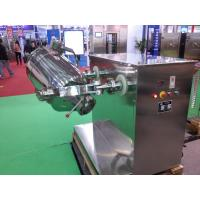Quality SWH Series 3D Motion Blender , 150kg Powder Mixing Machine For Electronic for sale