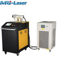 Quality Single Phase 220V Laser Metal Cleaning Machine For Metal Rust Piant Removal for sale