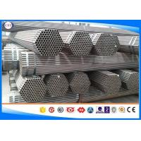 Quality ASTM A519 1010 Hot Rolled Steel Tube , Carbon Steel Seamless Pipes For Mechanical Use for sale