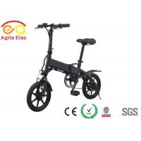 Quality 250W City Collapsible Electric Bike Folding Mountain Bicycle 14 Inch Wheel Size for sale