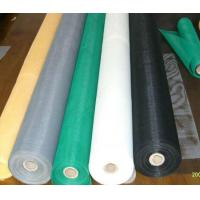 Quality The Mesh And Sizes Of Fiberglass Screening for sale