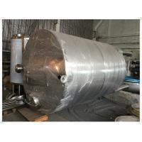 Quality High Pressure Vessel Stainless Steel Air Receiver Tank For Nitrogen / Oxygen Storage for sale